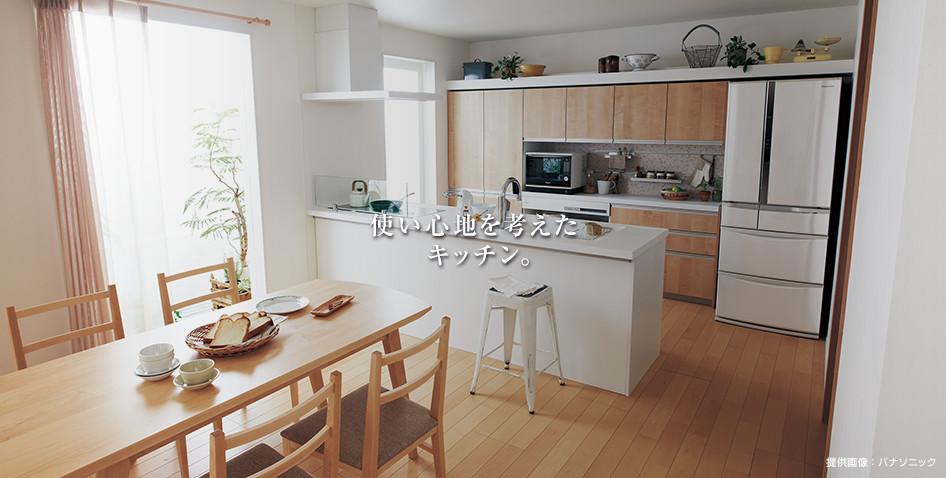 使い心地を考えたキッチン。